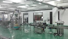 干粉灌装生产线/灭火器干粉灌装生产线