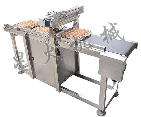 鸡蛋自动喷码机
