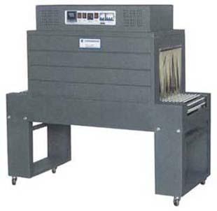 4535热收缩机