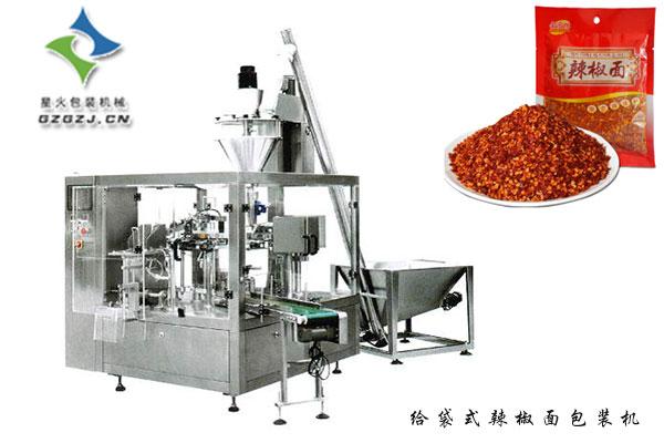 给袋式辣椒面竞博官网及样品展示图