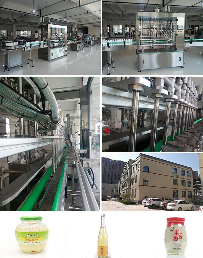 南京星火厂房全自动液体食品灌装机械展示及米酒食品灌装机灌装样品