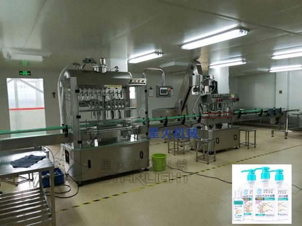 星火瓶装洗手液加工生产线展示