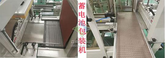 玻璃棉板收缩竞博官网细节图